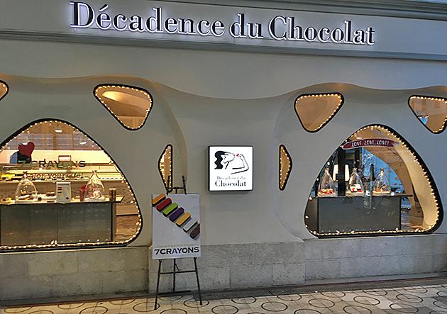 decadence du chocolat exterior