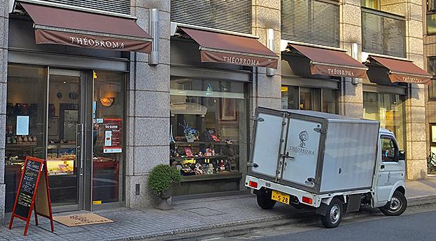 theobroma truck