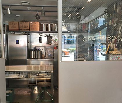 Cacao Boom Kitchen