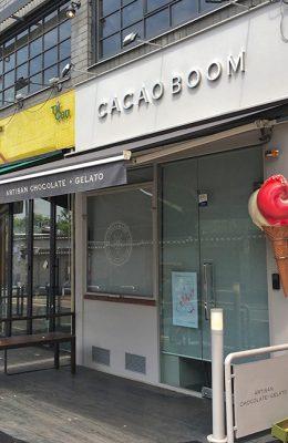 Cacao Boom exterior