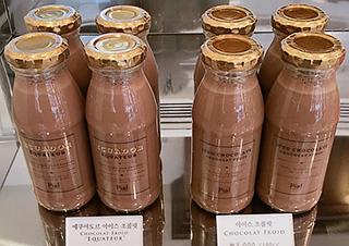 Piaf iced chocolate